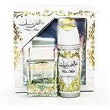 Lattafa Gift Pure Musk 2 Pieces for,Women, 100 ml, Eau de Parfum