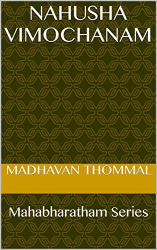 Nahusha Vimochanam: Mahabharatham Series (MB Book 76) (Tamil Edition)