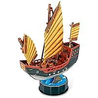 DIY 3D Papier Puzzle Schiff Segelboot Schiffsmodell Modellbau Spielzeug Puzzles & Geduldspiele
