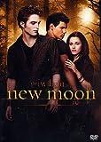 New Moon Standard Edition (DVD)