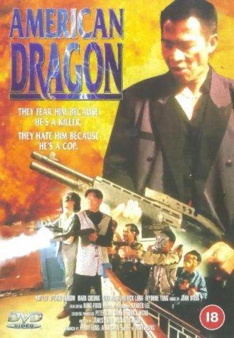 American Dragon [DVD] by Sam J. Jones (American Dragons)