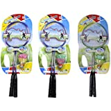 Fusine™ Set Of 2 Kids Badminton Tennis Racket & Shuttle Cock Badminton Racket For Children - Kids Toys