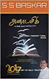#9: ANATOMIC THERAPY TAMIL BOOK : THE ART OF SELF TREATMENT