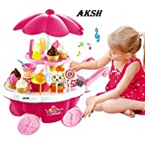 AKSH Sweet Shop Trolley Kitchen Cart Luxury Battery Operated with Music & LED Lights Ice Cream Trolley Shop Set for Kids Pretend Roll Play Sweet Cart Real Toy Play Set Learning & Educational Toys Set Birthday Gift Option for Girls & Boys 3+ Age, Multi Color (SWEET SHOPPING CART)