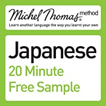 Michel Thomas Method: Japanese Course Sample