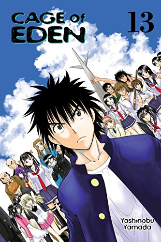 Cage of Eden 13 (Fly High-manga)
