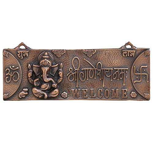 APKAMART Lord Ganesh Welcome Door Plate - 16 Inch Wall Hanging - Wall Showpiece for Wall Decor, Room Decor, Home Decor and Gifts