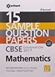 #3: 15 Sample Papers CBSE Examination 2017  Mathematics for Class 12