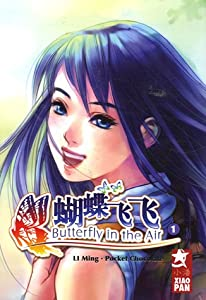 Butterfly in the Air Edition simple Tome 1