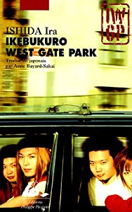 Ikebukuro West Gate Park Edition simple Tome 1
