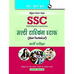 SSC: Multi Tasking Staff (Non-Technical) Exam Guide (Popular Master Guide)