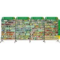 Portal Cool Semillas del paquete: Sutton - Edamame Soja - Shell verde