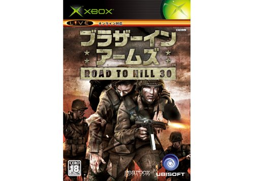 Brothers in Arms: Road to Hill 30[Japanische Importspiele]