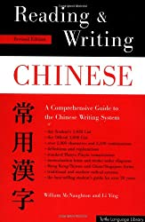 Reading & Writing Chinese Traditional Character Edition: Guide to the Chinese Writing System
