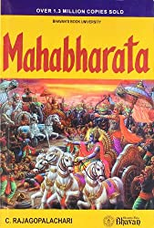 Mahabharata (English) price comparison at Flipkart, Amazon, Crossword, Uread, Bookadda, Landmark, Homeshop18