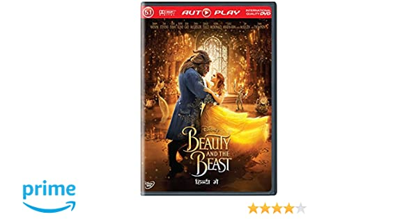 beastly movie download in hindi