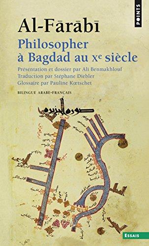 Philosopher à Bagdad au Xe siècle par Al-farabi