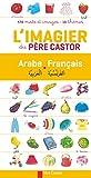 L'imagier du Père Castor : arabe- français | Telier, A. Auteur