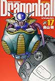 Dragonball (Perfect version) [Jump C] Vol. 17 (Dragon Ball (Kanzen ban)) (in Japanese)