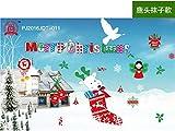 HAPPYLR Weihnachtsschmuck Wandaufkleber Schaufenster Layout Glastür Aufkleber Szene Santa Baum Fensteraufkleber, Kopf Socken Abschnitt 52 * 70.5