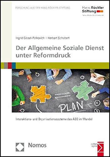 personalentwicklung im allgemeinen sozialen dienst reihe planung und organsiation p14 planung und organisation