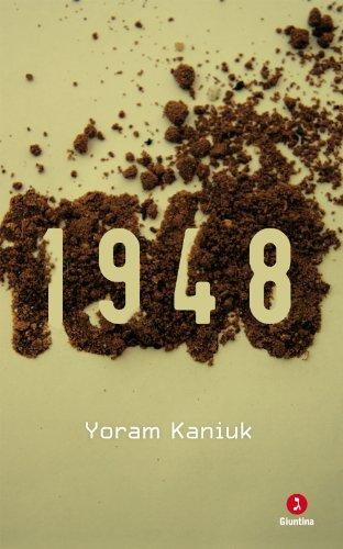 1948 (Israeliana)
