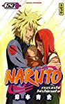 Naruto Edition simple Tome 53