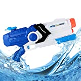 Pistola de agua súper larga para niños Adultos Fiesta de verano y actividades acuáticas en la playa al aire libre Actividad y juego familiar Blaster 10-11m Alcance y capacidad de humedad súper grande 2000CC