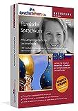 Russisch-Basiskurs mit Langzeitgedächtnis-Lernmethode von Sprachenlernen24: Lernstufen A1 + A2....