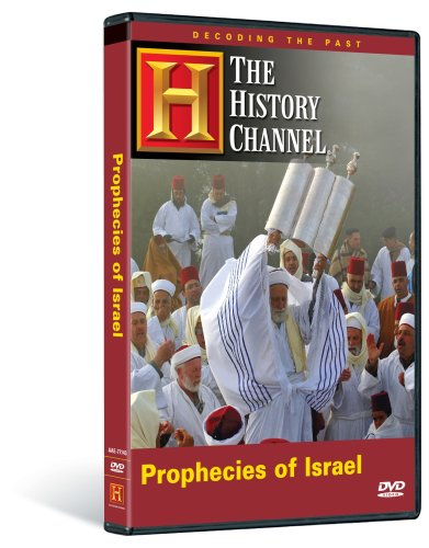 Prophecies of Israel [RC 1]