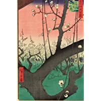 Plum garden, Ando Hiroshige. Blank journal: 160
