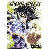 Tenjo Tenge, Vol. 07