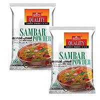 Quality Spices Sambar Powder Masala 100 Grams (Pack of 2)