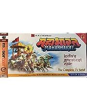 Mahabharat (br chopra)(8dvd)(hindi)