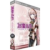 VOCALOID2 MEGURINE LUKA (japan import) Bild