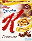 Kelloggs Special K Schokoladen-Rotationen (300 g) - Packung mit 6
