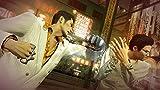 Yakuza 0 (PS4)