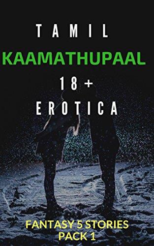 tamil novels tamil Erotic font in