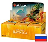 Magic the Gathering MTG Guilds of Ravnica Booster Display (36) Russian