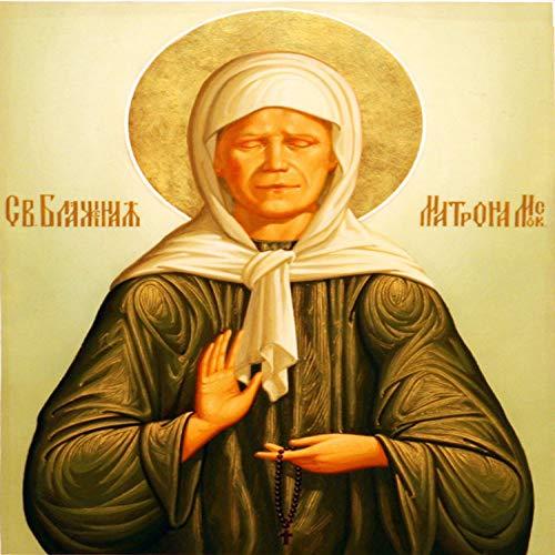 baodanla Sin Marco Religiosa Virgen María decoración del hogar Pintura al óleo kk 30x40cm