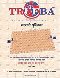 TRUFBA Official Handbook (Hindi): The Rewarding Untouchable Fair Basketball