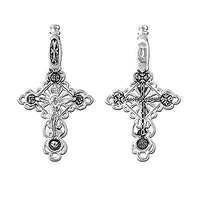 925er Sterlingsilber Kreuz Orthodoxe Anhänger russisch 4653 Taufe
