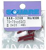 3 x 20 70-75 Jura hex Senkschraube (Rot / 4 St?ck) SAR-320R (Japan Import / Das Paket und das Handbuch werden in Japanisch)
