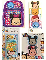 Tsum Tsum Back to School Supplies - Girls Backpack,5 Piece Stationary Set, Memo Sheets and Two Erasers