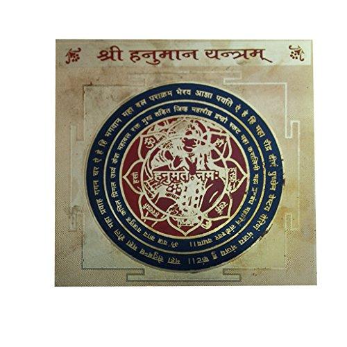 Divya Mantra Shri Hanuman Yantram  available at amazon for Rs.451