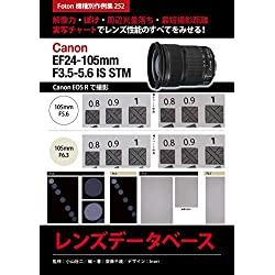 Canon EF24-105mm F35-56 IS STM Lens Database: Foton Photo collection samples 252 Using Canon EOS R (Japanese Edition)