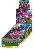 Japanese Pokemon Card Game Bw5 Dragon Blast 1st Edition Booster Box (japan import)