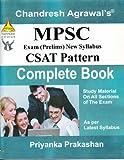 MPSC CSAT PATTERN