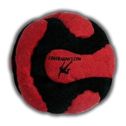 volcano-footbag-14-panels-hacky-sack-pro-bag-sand-iron-weighted-at-21-onces