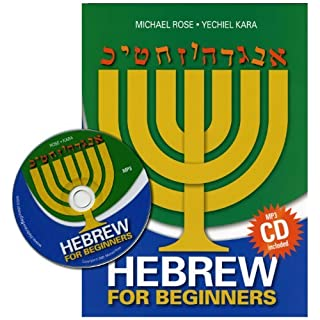 Hebrew For Beginners with CD MP3 by Michael Rose (2009-08-10)